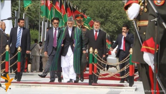 Afghanistan Independence Day 2015
