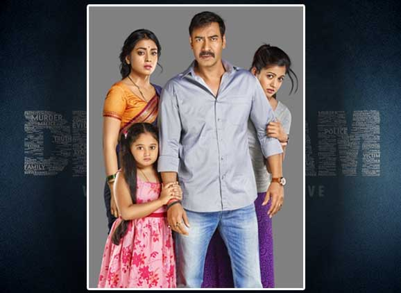 Ajay Devgn Drishyam Movie 4th Day Box Office Collection Report