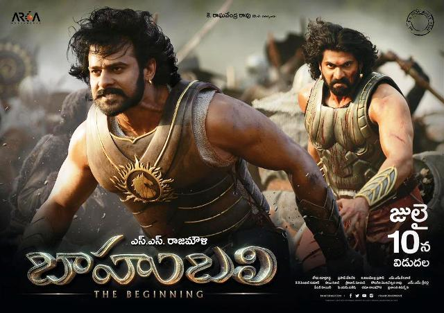 All Over Bahubali Movie 4th Weekend 25th Day Box Office Collection