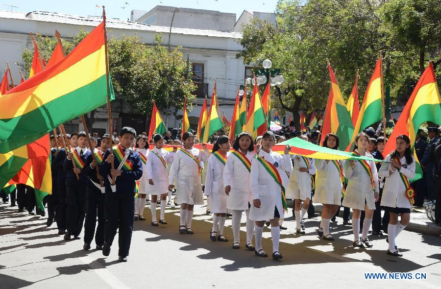 http://dekhnews.com/wp-content/uploads/2015/08/Bolivia-Independence-Day-Celebration-Images-Photos.jpg