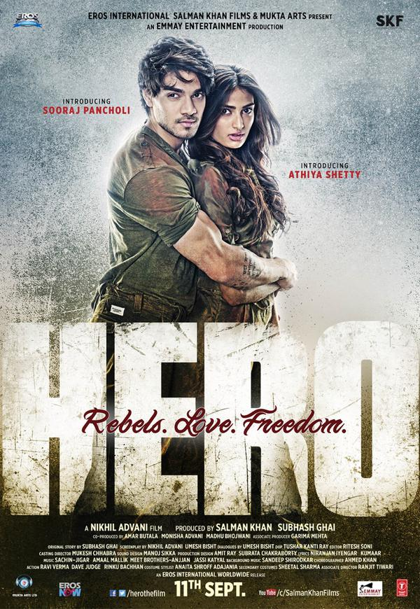 Hero Movie 2015 New Poster Released