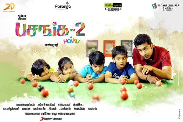 Tamil Pasanga 2 Movie 1st Poster Released