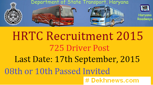 Apply Online For Haryana Roadways Driver Vacancy Recruitment 2015 hartrans.gov.in