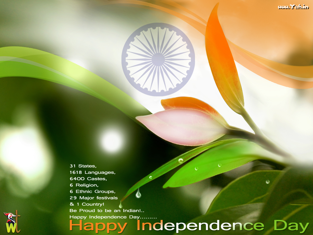 Happy Independence Day hd Wallpapers 2015