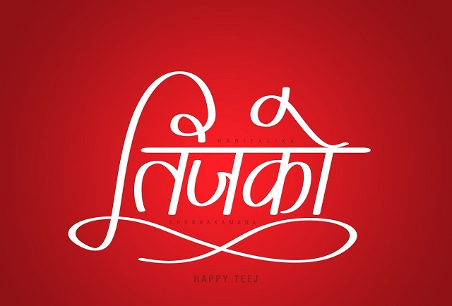 Happy Teej Celebration Images Photos Wallpapers