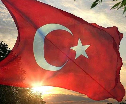 Happy Victory Day Turkey Flag