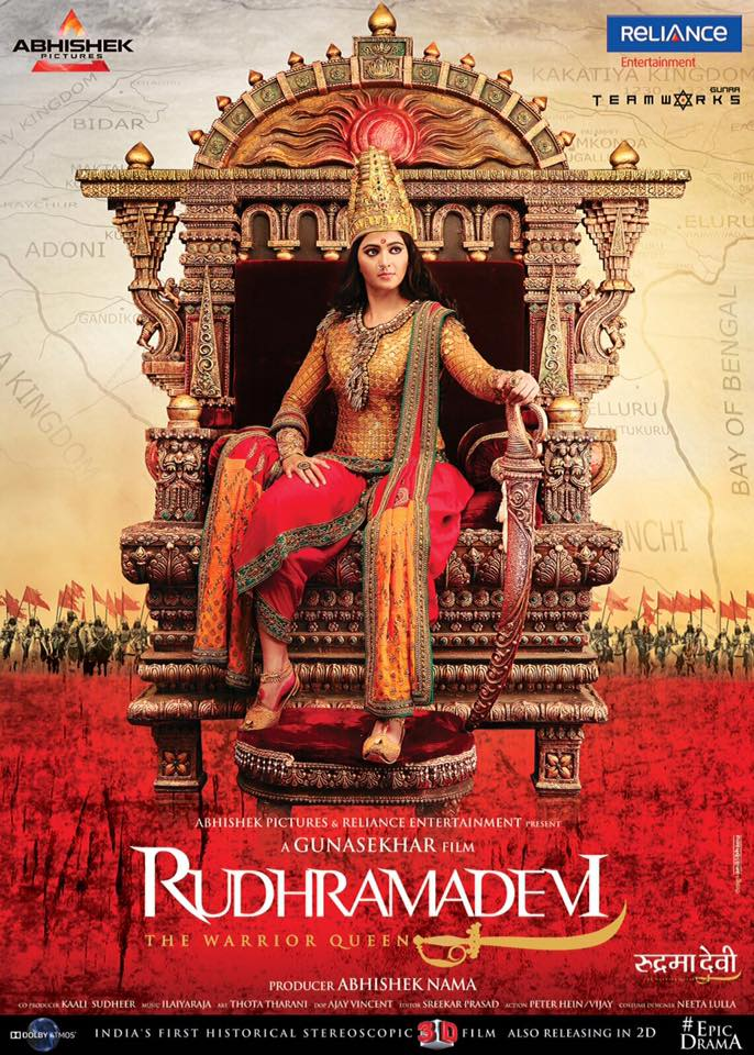 Historical Rudhramadevi Movie To Release In Hindi Version New Posters Lauched