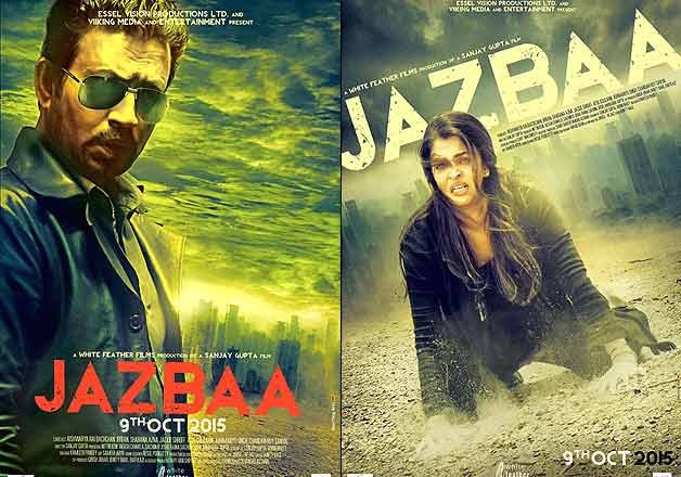 Jazba Movie Official Trailer