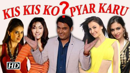 Kapil Sharma 1st Movie Kis Kisko Pyaar Karoon Trailer HD Video Released