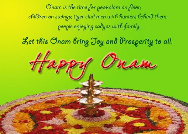 Malayalam Happy Onam 2015