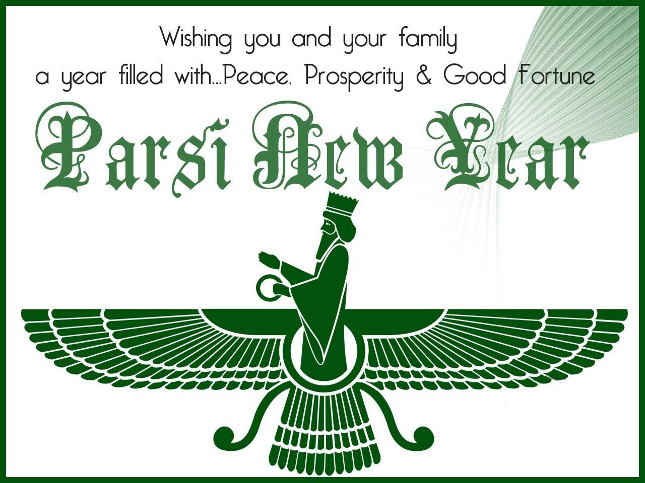 2018!!! Wish You Happy Parsi Nowruz New Year Quotes Wishes SMS ...