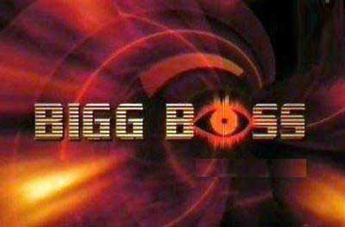 Popular Reality TV Show Bigg Boss 9 Details Telecast Date Time Contestants Names