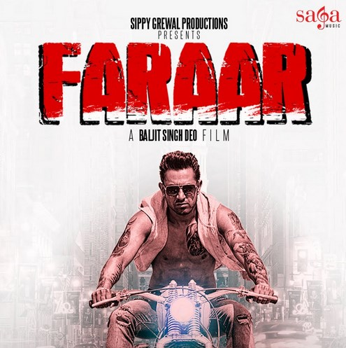 Punjabi Gippy Grewal Faraar Movie Opening 1st Day Box Office Collection