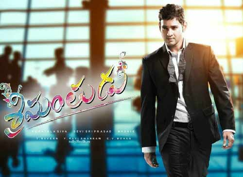 Sachin Tendulkar To Watch Srimanthudu Movie Today 22th Day 4th Weekend Box Office Collection