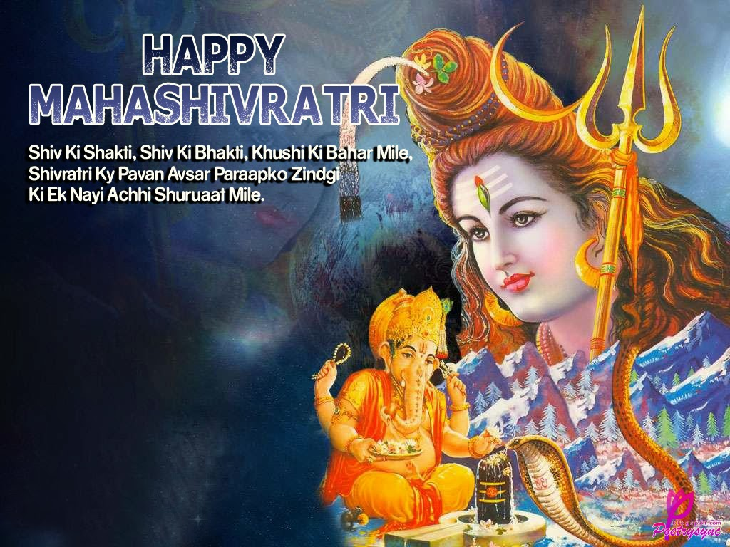 Sawan Kawad Shivratri Puja Time Wishes Messages Images