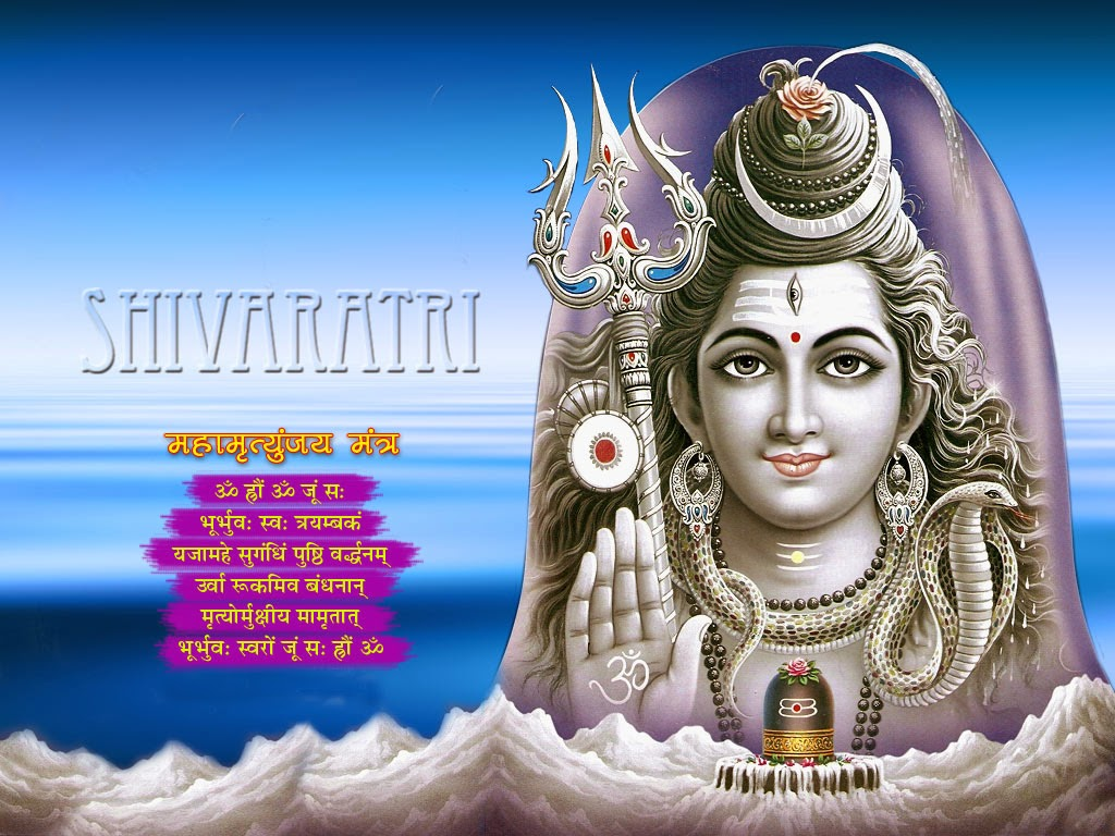 Shivratri Wallpapers 2015