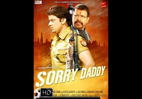 Sorry Daddy Movie Review Rating 1st Day Box Office Collection