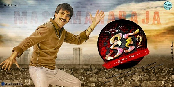 3rd Weekend Kick 2 Movie 17th 18th 19th Day Box Office Collection