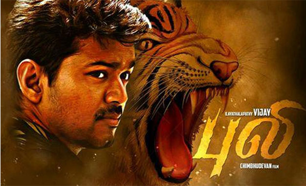 Tamil Mega Movie Puli To Release On 1st October 2015
