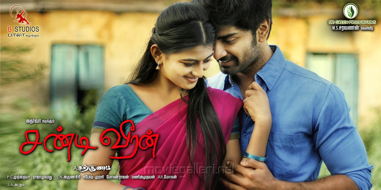Tamil Movie Chandi Veeran Opening 1st Box Office Collection