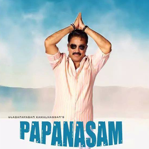 Tamil Papanasam Movie Today 34th 35th 36th Day 5th Week Box Office Collection