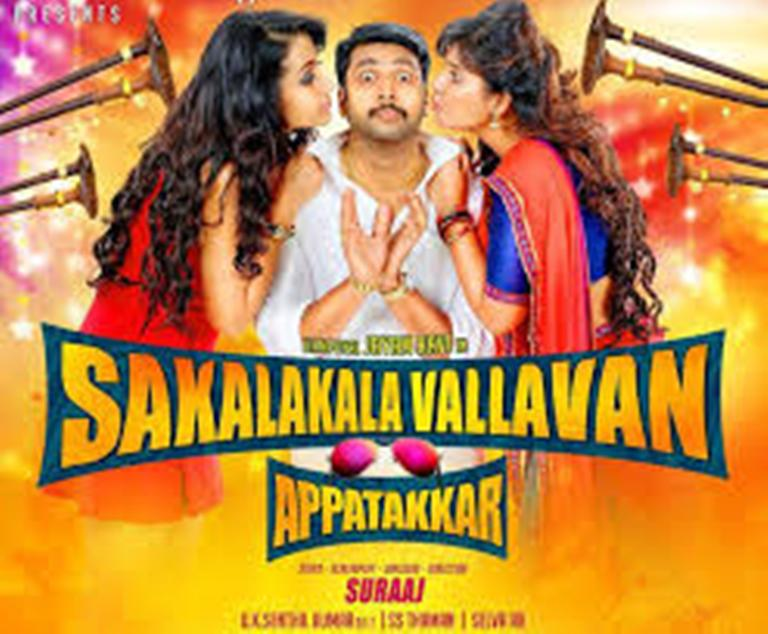Tamil Sakalakala Vallavan Appatakkar Movie 2nd 3rd Day 1st Weekend Box Office Collection
