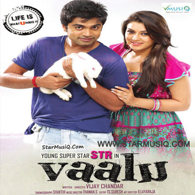 Tamil Vaalu Movie Review Rating 1st Day Box Office Collection