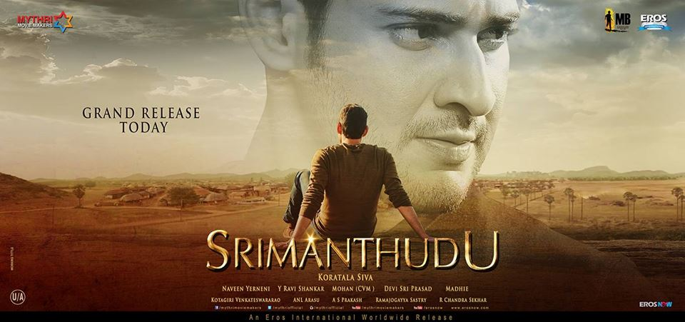 Telugu Srimanthudu Movie Opening 1st Day Box Office Collection Review Rating