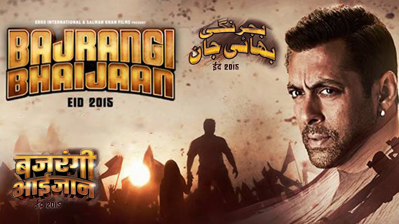 Till Now Bajrangi Bhaijaan Movie 24th 25th Day 4th Weekend Box Office Collection