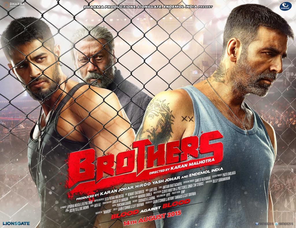 Today Brothers Movie Opening 1st Day Box Office Collection