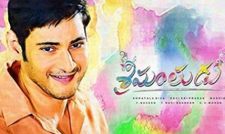 Tollywood Mahesh Babu Srimanthudu Movie Is All Set To Release On 7th August 2015