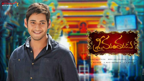 Total Srimanthudu Movie 7th Day 1st Week Box Office Collection