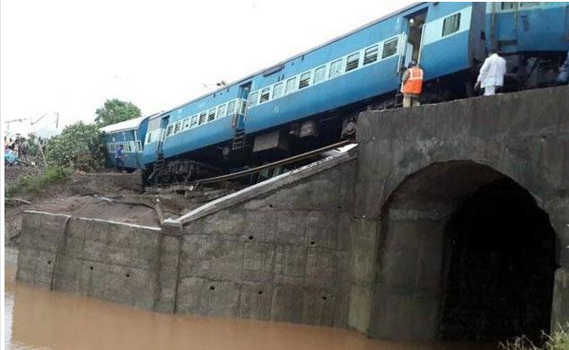 Two Trains got derailed in mp