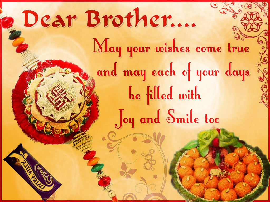 Wish! Happy Raksha Bandhan 2015