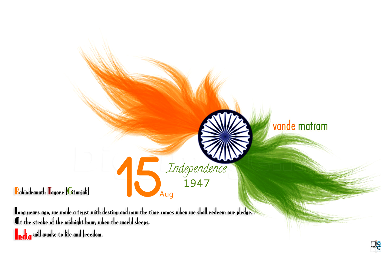 short essay on independence day of india in english 70th independence day 15 august 2016 short essay, nibandh, lines in hindi english for kids: in our country, independence day will celebrate on 15th august.