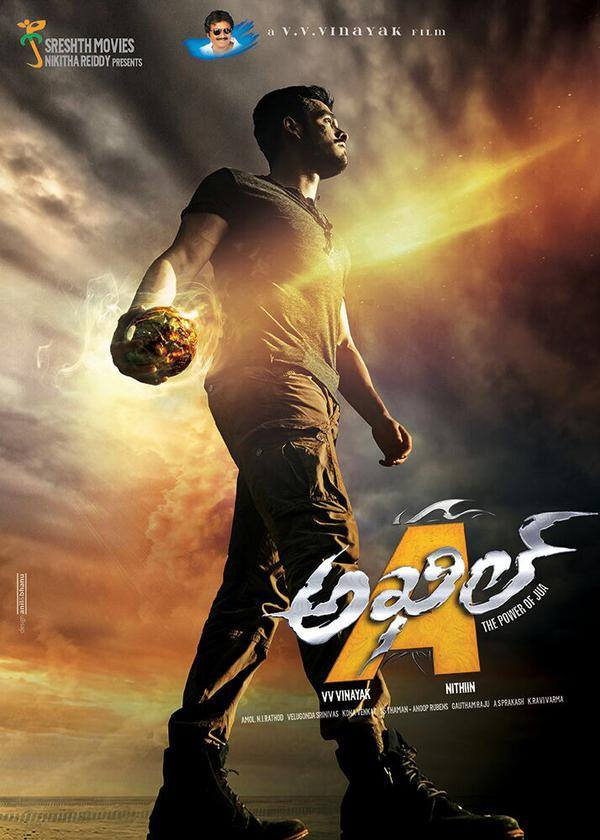 Telugu Akhil Movie 1st Poster Released