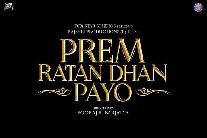 New Logo Of Prem Ratan Dhan Paayo Movie Revealed