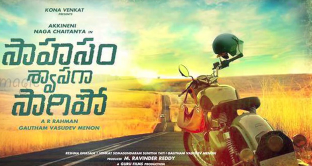 Naga Chaitanya Upcoming Saahasam Swaasaga Saagipo Movie Trailer Released
