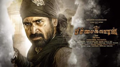 Vijay Antony Pichaikaran Movie Teaser Video Released
