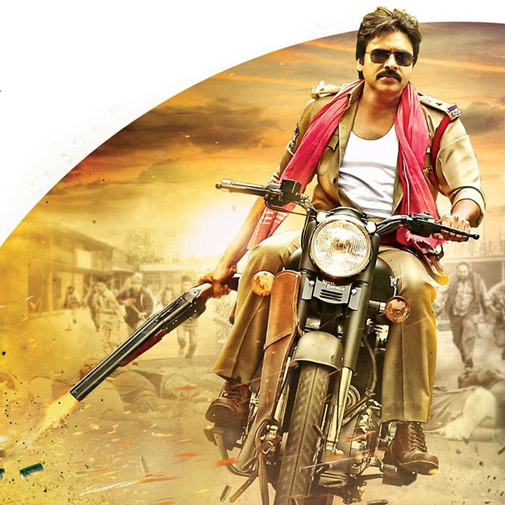 Pawan Kalyan Sardar Gabbar Singh Movie Teaser Released