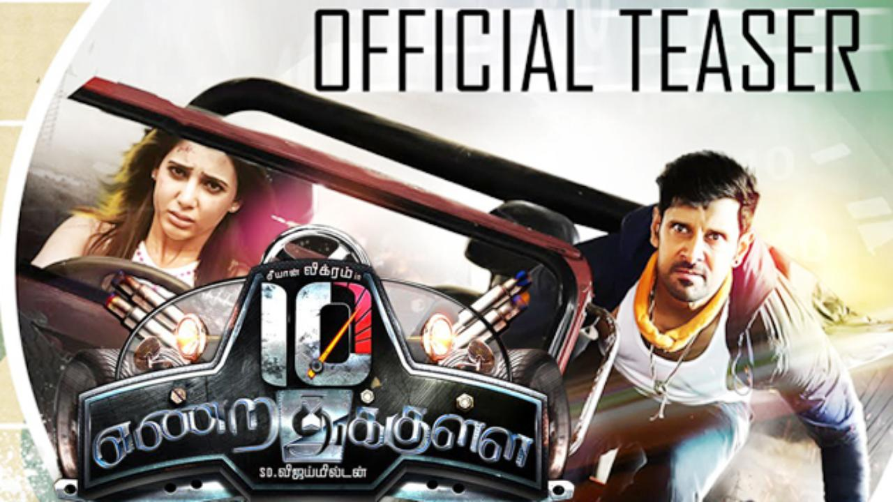 "Vikram's next movie ""10 Endrathukulla"" trailer is out"