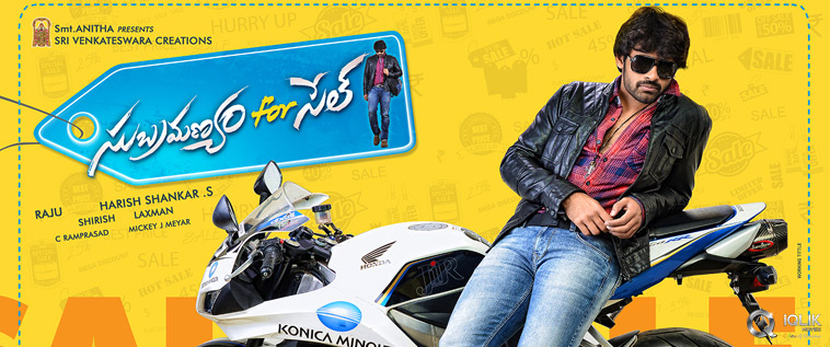 1st Weekend Subramanyam For Sale Movie 4th 5th Day Box Office Collection