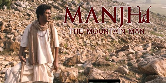 2nd Week Manjhi The Mountain Man Movie 12th 13th Day Box Office Collection