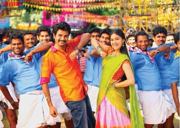 Kollywood Rajini Murugan Movie Trailer Released