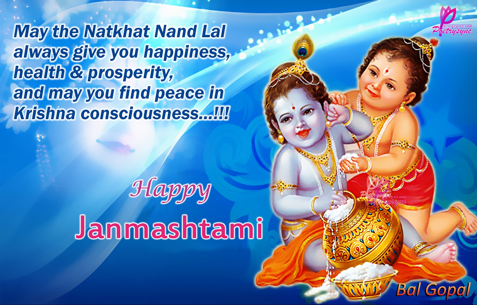 Best Shri Krishna Janmashtami Wishes Images Photos 2015
