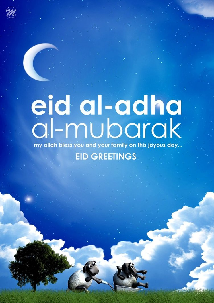 2018 wish you bakra eid messages sms images bakrid wallpapers happy eid ul adha greetings m4hsunfo