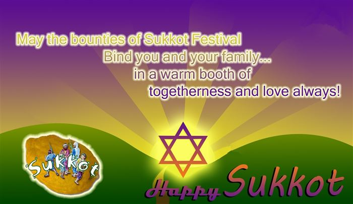Happy Sukkot Images Wallpapers