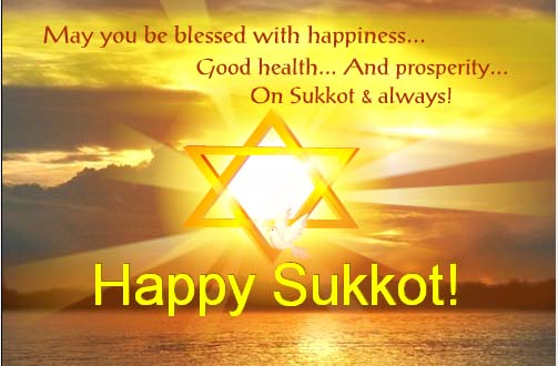 Happy Sukkot Whatsapp Status FB DP 2015