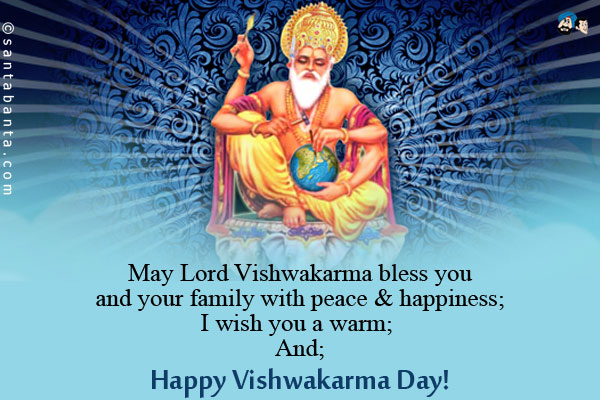 Happy Vishwakarma Day Images