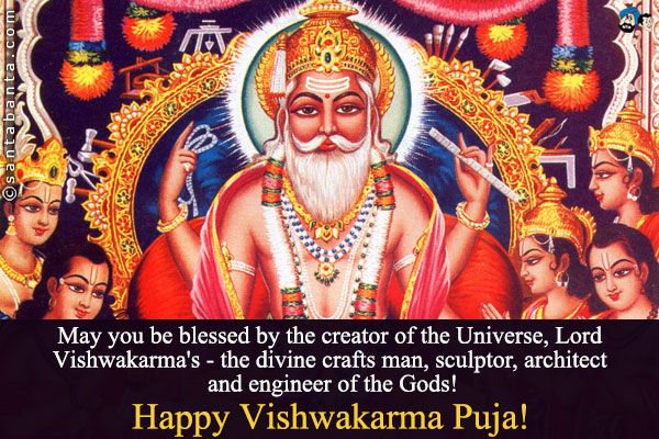 Happy Vishwakarma Day Kanya Sankranti Puja Vidhi Muhurat Wishes Messages Status Images Wallpapers 2015